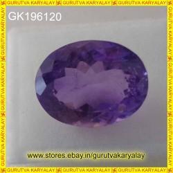 Ratti-10.81(9.75CT) Amethyst