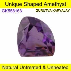 Ratti-4.51(4.10ct) Amethyst