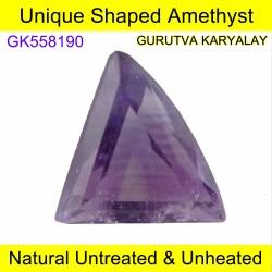 Ratti-5.25(4.75ct) Amethyst