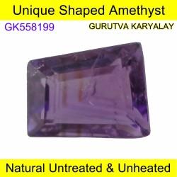 Ratti-6.60 (6.00ct) Amethyst