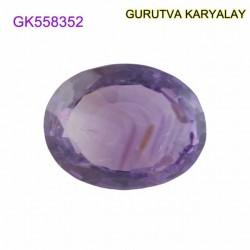 Ratti-8.25 (7.50ct) Amethyst