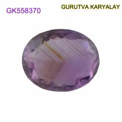 Ratti-8.38 (7.60ct) Amethyst