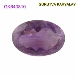 Ratti-9.01 (8.20CT)Amethyst