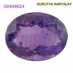 Ratti-8.34 (7.55 CT) Amethyst