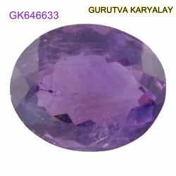 Ratti-8.56 (7.75 CT) Amethyst