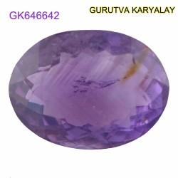 Ratti-8.65 (7.85 CT) Amethyst