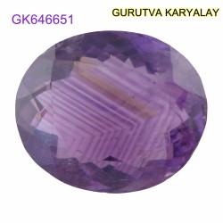 Ratti-8.72 (7.90 CT) Amethyst
