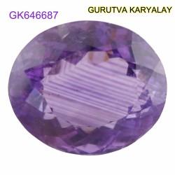 Ratti-10.81 (9.80 CT) Amethyst