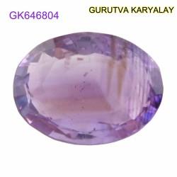 Ratti-9.22 (8.35 CT)Amethyst