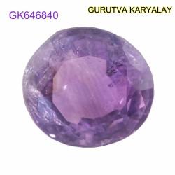 Ratti-9.77(8.85 CT) Amethyst