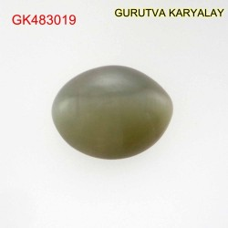 Ratti:10.60(9.60Ct)  Quartz Cats Eye