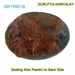 Ratti-16.57 (15.00 CT) Natural Firoza (Turquoise)