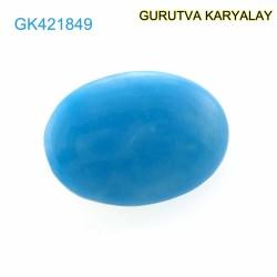 Ratti-13.52 (12.24ct) Natural Firoza (Turquoise)