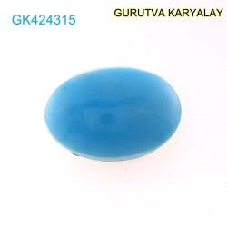 Ratti-10.14 (9.18 ct) Natural Firoza (Turquoise)