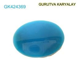 Ratti-10.00 (9.05 ct) Natural Firoza (Turquoise)