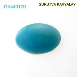 Ratti-10.15 (9.19 ct) Natural Firoza (Turquoise)