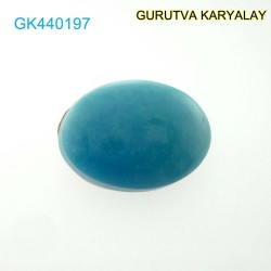Ratti-10.03 (9.08 ct) Natural Firoza (Turquoise)