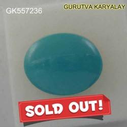 Ratti-10.36 (9.40 ct) Natural Firoza (Turquoise)