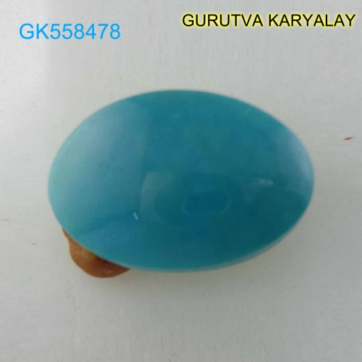 Ratti-10.45 (9.45 Ct) Natural Firoza (Turquoise)