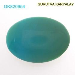 Ratti-6.54 (5.92 ct) Natural Firoza (Turquoise)
