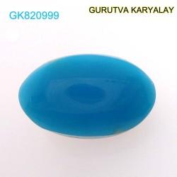 Ratti-6.44 (5.83 ct) Natural Firoza (Turquoise)
