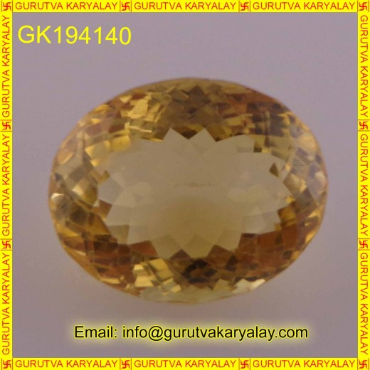 Ratti-13.15(11.90ct) Golden Topaz(Citrine)