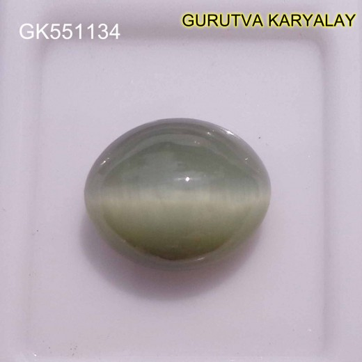 Ratti:8.51(7.70Ct) Natural Cats Eye