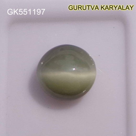 Ratti:5.30(4.80Ct) Natural Cats Eye