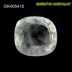 Ratti-16.97(15.36CT) NATURAL WHITE TOPAZ