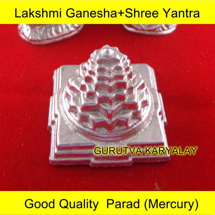 125 Gram Parad Lakshmi Ganesha+Shree Yantra