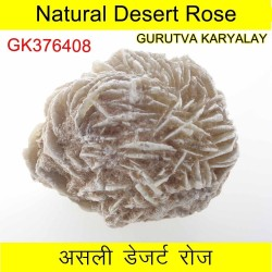 107 Gram Selenite Desert Rose (Natural Flower of Earth )