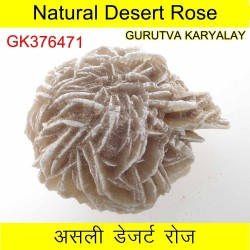 115 Gram Selenite Desert Rose (Natural Flower of Earth )