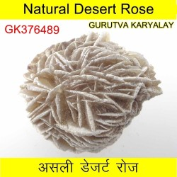 105 Gram Selenite Desert Rose (Natural Flower of Earth )