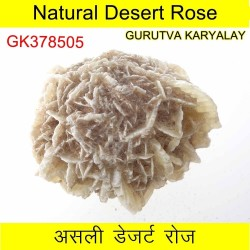 78 Gram Selenite Desert Rose (Natural Flower of Earth )