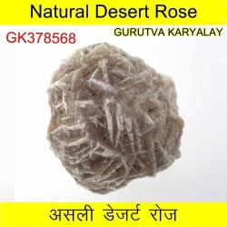 125 Gram Selenite Desert Rose (Natural Flower of Earth )