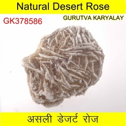 101 Gram Selenite Desert Rose (Natural Flower of Earth )
