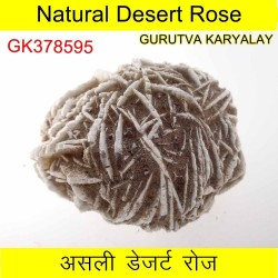 113 Gram Selenite Desert Rose (Natural Flower of Earth )