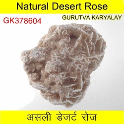 72 Gram Selenite Desert Rose (Natural Flower of Earth )
