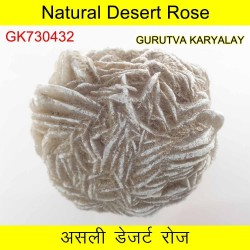 111 Gram Selenite Desert Rose (Natural Flower of Earth )