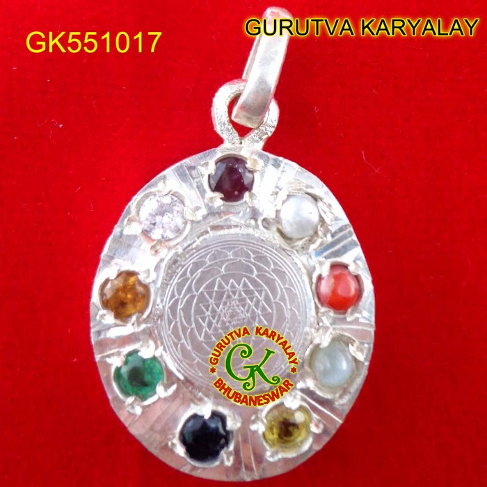 Navratna jadit shree yantra pendant 5 gram aloadofball Image collections