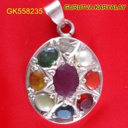 Navratna Locket 7.16 Gram
