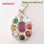 Navratna Locket 4.9 Gram