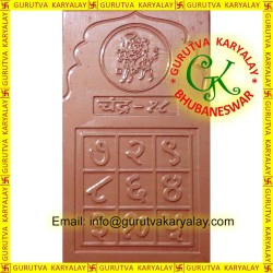 "Chandra Yantra 1""X2"" Pure Copper"