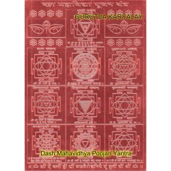 Das Mahavidya Yantra 5x7 Premium Quality Pure Copper