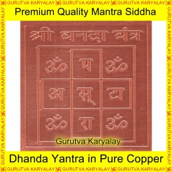 Dhanda Yantra 2x2 Pure Copper