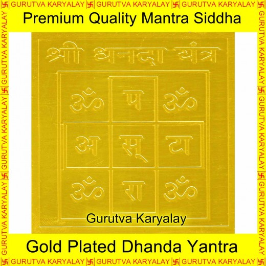 Dhanda Yantra 3x3 Gold Plated