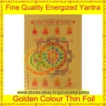 Ashta Lakshmi Shree Yantra Golden Colour Foil 2x3 Size