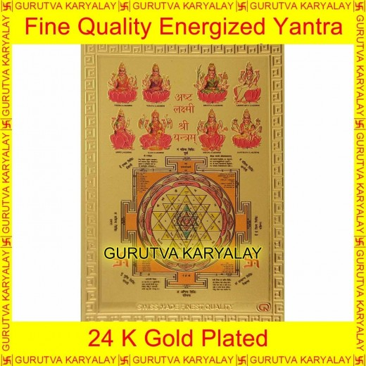 Ashta Laxmi Shree Yantra Golden Colour Foil 2x3 Size