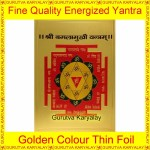 Baglamukhi Yantra Golden Colour Foil 2x3 Size