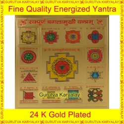 "Baglamukhi Yantra Golden Colour Foil 3.5""X3.5"" Size"